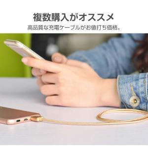 iPhoneケーブル 長さ 1 m 急速充電 ...の詳細画像2