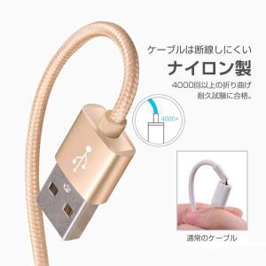 iPhoneケーブル 長さ 1 m 急速充電 ...の詳細画像4