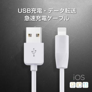 【1m/2m/3m】 iPhone 互換 ケー...の詳細画像1