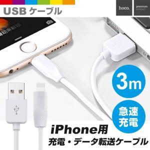 【3m】iPhoneX iPhone8/8Plus iPho...