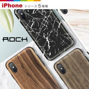 iPhoneX iPhone8 ケース 木製 天然木使用 大理石 マーブルストーン iPhone7 カバー レビューを書いて追跡なしメール便送料無料可|cincshop