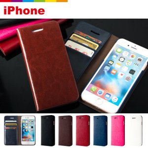 iPhoneX iPhone8 手帳型 MUSUBO 高品質 PUレザー 薄型 シンプル メンズ iPhone7ケース  レビューを書いて追跡なしメール便送料無料可|cincshop