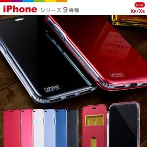 iphonex iphone x ケース iphone8 手...