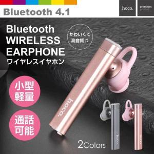 【hoco E14】Bluetooth 4.1 小型 ワイヤ...