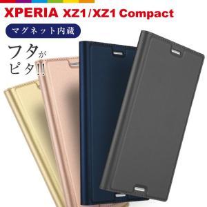 手帳型スマホケース Xperia XZ1 XZ1 Compact シンプルデザイン アンドロイド ケース レビューを書いて追跡なしメール便送料無料可|cincshop