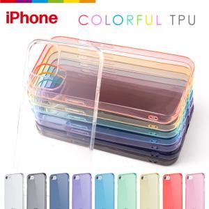 iPhone8 クリア カラー 透明 TPUケース iPhoneXR iPhoneXS Max iPhone8Plus カラフル  スマホケース レビューを書いて追跡なしメール便送料無料可|cincshop