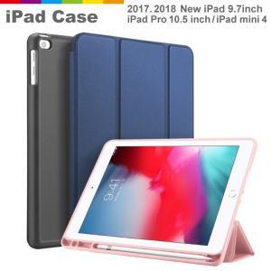 iPadケース ペン収納 2017モデル 2018モデル 第5世代 第6世代 9.7インチ ipad airカバー ipad レビューを書いて追跡なしメール便送料無料可|cincshop
