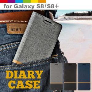 手帳型 ケース Galaxy S8 ケース Galaxy S8+ ケース シンプル メンズ  レビューを書いて追跡なしメール便送料無料可|cincshop