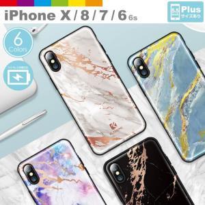 iPhoneXケース iPhone8ケース 大理石 マーブルストーン iPhoneケース マーブル レビューを書いて追跡なしメール便送料無料可|cincshop