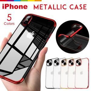 スマホケース iPhone8 ケース クリア iPhone XR iPhone7 plus iPhoneXR iPhoneXS Max レビューを書いて送料無料