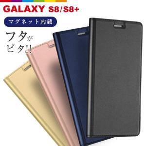 Galaxy ケース 手帳型 カバー Galaxy S8 S8+ S8Plus S8プラス  レビューを書いて追跡なしメール便送料無料可|cincshop