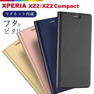 手帳型スマホケース Xperia XZ2 XZ2 Compact シンプルデザイン アンドロイド ケース レビューを書いて追跡なしメール便送料無料可|cincshop