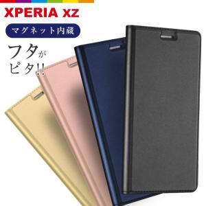 XPERIA XZ XZs ケース 手帳型 カバー エクスペリア xperia Dux Ducis レビューを書いて追跡なしメール便送料無料可|cincshop