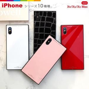 iPhoneX iPhone8 ケース 背面ガラス ケース クロコダイル 二重構造 耐衝撃 おしゃれ 海外 可愛い レビューを書いて追跡なしメール便送料無料可|cincshop
