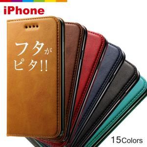 スマホケース 手帳型 iPhone XR ケース iPhone8 iPhone7 plus iPhoneXR iPhoneXS Max マグネット|cincshop