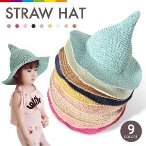 帽子 キッズ ジュニア ストローハット 麦わら帽子 日焼け対策UV対策 子ども 女の子 レビューを書いて追跡なしメール便送料無料可|cincshop