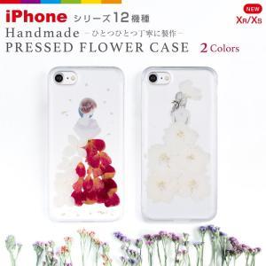 お花畑を手のひらに… 鮮やかなお花の美しいドレスを着たかわいいプリンセスのスマホケース。 iPhon...