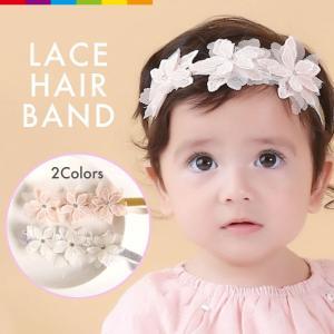 ヘアバンド ベビー 赤ちゃん キッズ ヘアアクセサリー かわいい ターバン カチューシャ フラワー 花 ヘッドドレス