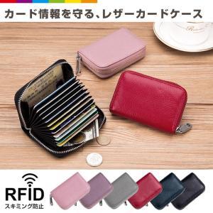 クレジット カード ケース スキミング防止 RFID カード入れ レビューを書いて追跡なしメール便送...