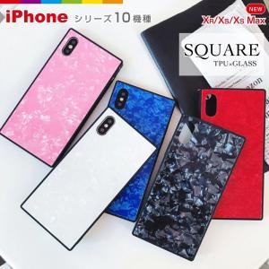 ef57a74d1d iPhone ケース iPhone8 背面ガラス ケース スクエア 四角 シェル クリスタル iPhoneケース おしゃれ 海外 可愛い レビュー