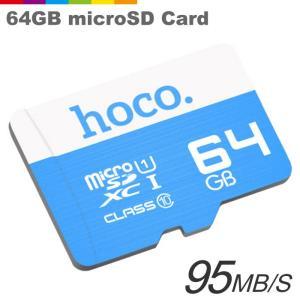 microSDカード 64GB 激安 高速データ転送  hoco マイクロSDカード SDHC カード メモリーカード レビューを書いて追跡なしメール便送料無料可|cincshop