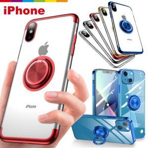 スマホケース iPhone12mini ケース iPhone 11 Pro ケース クリア リング iPhone XR iPhoneXR  iPhone11 Pro Max ケース iPhoneXS Max|CINC SHOP PayPayモール店
