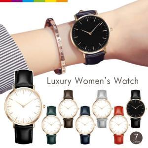 腕時計 レディース ウォッチ シンプル カラフル レザー革 無地 おしゃれ かわいい レビューを書いて追跡なしメール便送料無料可|cincshop