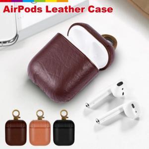 AirPods case エアポッズケース レザー ハード ハードケース 革 カラビナ付き レビューを書いて追跡なしメール便送料無料可 cincshop