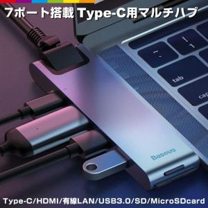 7つのポートを搭載 Smart HUB 【あらゆるデバイスと同時接続可能】 Type-C×1/USB...