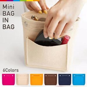 【今話題!バッグインバッグ】 小さめサイズのバッグインバッグ。 カバンを変える時もバッグインバッグに...