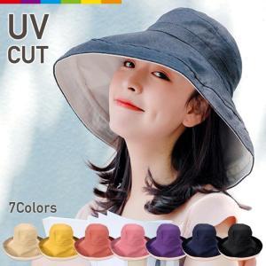 帽子 レディース UVカット 100% 春 夏 麻 綿 大きい 折りたたみ つば広 おしゃれ レビューを書いて追跡なしメール便送料無料可|cincshop
