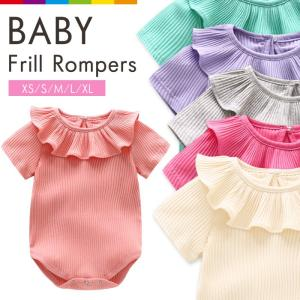 ロンパース 女の子 春 フリル 半袖 ベビー服 かわいい コットン レビューを書いて追跡なしメール便送料無料可|cincshop