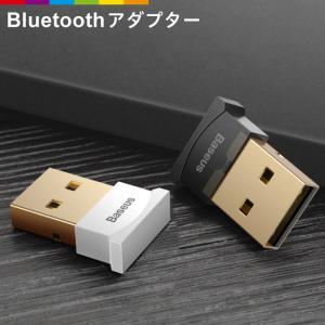 Bluetoothアダプター Bluetooth4.0 USBアダプタ 軽量 超小型 Bluetooth アダプタ レビューを書いて追跡なしメール便送料無料可|cincshop