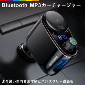 iPhoneXR iPhone8/8Plus シガーソケット 増設 車載充電器 2ポート 2USB シガーソケット MP3 音楽再生 ナビ 車載|cincshop