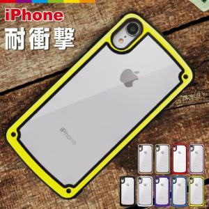 iPhone ケース iPhone8 iPhone7 plus iPhoneXR iPhoneXS Max スマホケース 透明 クリア アウトドア レビューを書いて追跡なしメール便送料無料可|cincshop