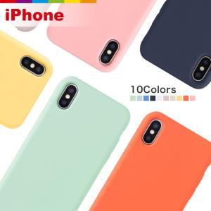 iPhone ケース iPhone8 iPhone7 plus iPhoneXR iPhoneXS Max スマホケース シリコン ソフトケース レビューを書いて追跡なしメール便送料無料可|cincshop