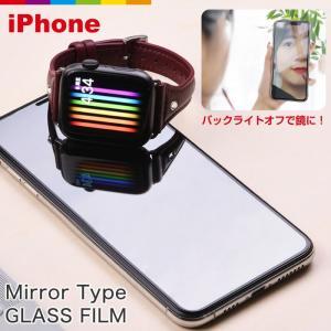 iPhone8 iPhone XR ガラスフィルム ミラー 鏡 iPhone XS MAX 強化ガラス 保護フィルム レビューを書いて追跡なしメール便送料無料可 cincshop