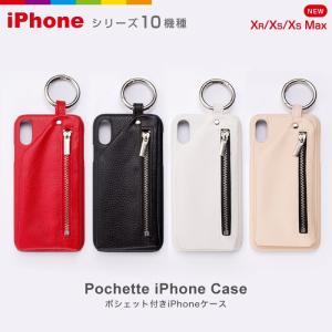 iPhone ケース iPhone8 iPhone7 plus iPhoneXR iPhoneXS Max スマホケース レザー 小銭入れ ジッパー モノトーン レビューを書いて追跡なしメール便送料無料可|cincshop