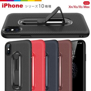 iPhone ケース iPhone8 iPhone7 plus iPhoneXR iPhoneXS Max スマホケース TPU ソフトケース レビューを書いて追跡なしメール便送料無料可|cincshop