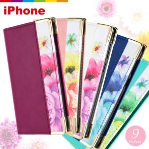 iPhone xr ケース iPhone8 手帳型 スマホケース iPhone7 iPhone6s ベルトなし iPhoneケース 花 花柄 カード収納 レビューを書いて追跡なしメール便送料無料可|cincshop