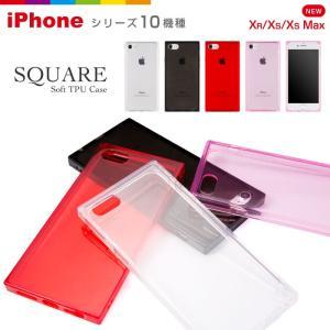 iPhone8 ケース スクエア 四角 スクウェア ケース iPhone XR ケース 透明 クリア スマホケース iPhoneケース レビューを書いて追跡なしメール便送料無料可|cincshop