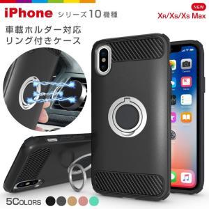 iPhone8 ケース リング付きケース 車載ホルダー対応 iPhone XR ケースリング付き iPhoneケース  レビューを書いて追跡なしメール便送料無料可|cincshop