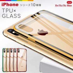 iPhone8 ケース 背面ガラス TPU iPhone XR ケース iPhone XS ケース クリア 透明 ハイブリッド iPhoneケース  レビューを書いて追跡なしメール便送料無料可|cincshop
