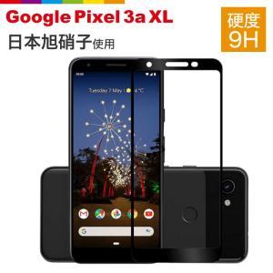 Google Pixel 3a XL 専用 フィルム 日本旭硝子 硬度9H 耐衝撃 ガラスフィルム 指紋防止 飛散防止 貼り付け簡単 レビューを書いて追跡なしメール便送料無料可 cincshop