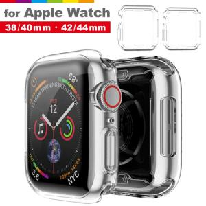 柔軟性のあるTPU素材がApple Watchの液晶と側面をカバー。 着脱が簡単で本体を傷つける心配...