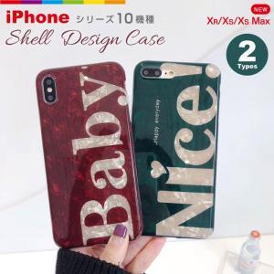 iPhone ケース シェルデザイン iPhone8 iPhone7 plus iPhoneXR iPhoneXS Max iphoneケース ホログラム レビューを書いて追跡なしメール便送料無料可|cincshop
