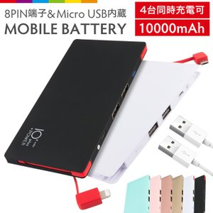 【電池残量がひと目でわかる】 ボタンを押すと電池残量がわかるLEDランプ付き。 急な充電切れの心配が...