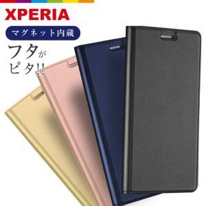 xperia xz3 ケース xperia xz2 compact xperia 1 xperia xz1 ケース 手帳型 ベルトなし SO-01L / SOV39 SO-03K / SOV37|cincshop