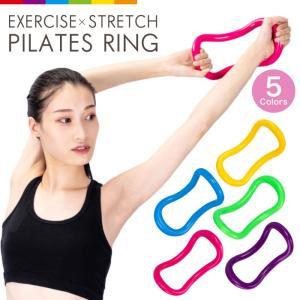 「ほぐす・筋肉を伸ばす・鍛える」 3つの要素を兼ね備えたピラティスリング  【人間工学に基づいた設計...