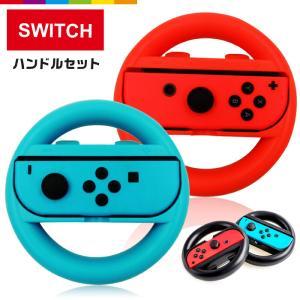 Joy-Con ハンドル Switch 対応 コントローラー Joy-con用 コントローラー ブラ...